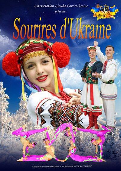 Sourires d'Ukraine 2017