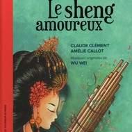 LE SHENG AMOUREUX